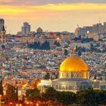 Ізраїль 5