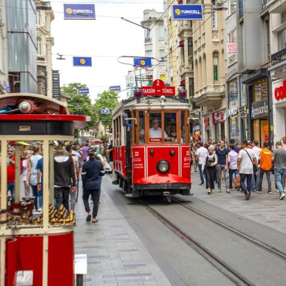 Стамбул район Таксім